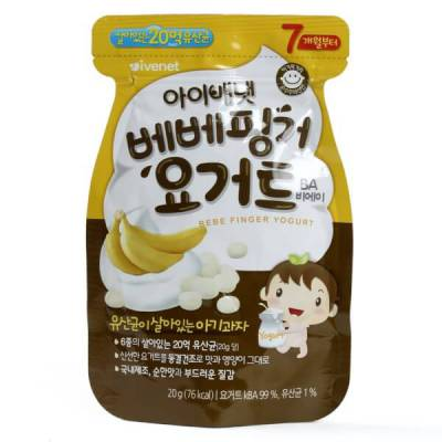 Snack sữa chua sấy khô Ivenet Bebe vị chuối