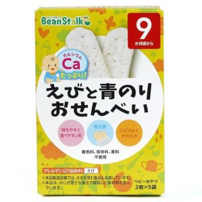 Bánh gạo vị tôm và rong biển xanh Beanstalk Nhật, 20g