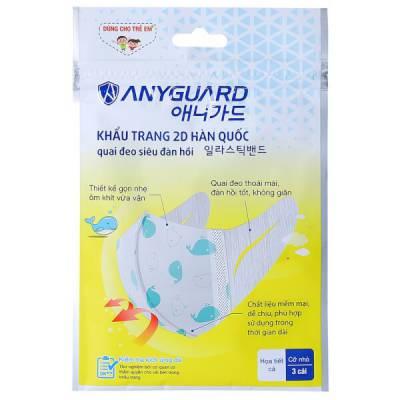 Khẩu trang trẻ em Anyguard (3 cái/ túi)