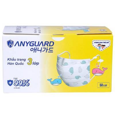 Khẩu trang em bé Anyguard (50 cái/hộp)
