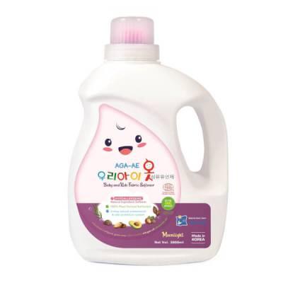 Nước xả làm mềm vải Hàn quốc AGA - AE kháng khuẩn & bảo vệ da bé - Moonlight 3L