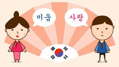 Tự học tiếng Hàn cùng Trang Korean (nâng cao)
