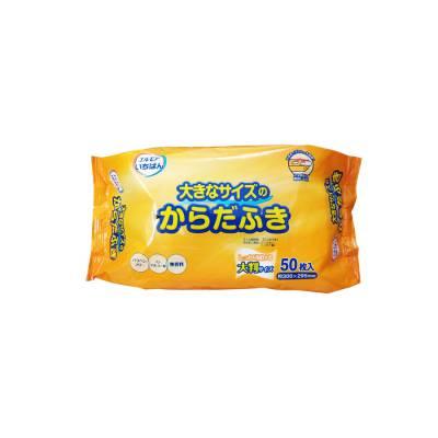 Khăn ướt cao cấp Ellemoi Ichiban Nhật Bản 50 miếng – Màu vàng
