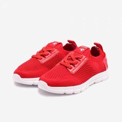 Giày Thể Thao Quai Dệt Trẻ Em Biti's DSB132100DOO (Đỏ)