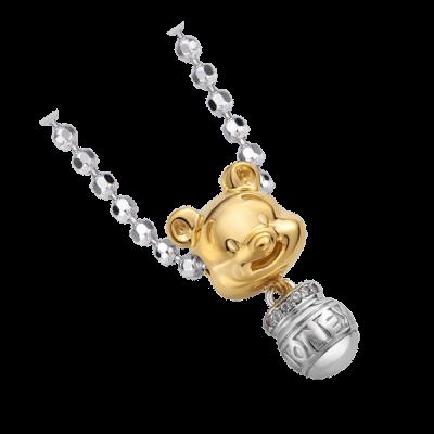 Mặt dây chuyền bạc đính đá Disney|PNJ Winnie The Pooh XM00C000017
