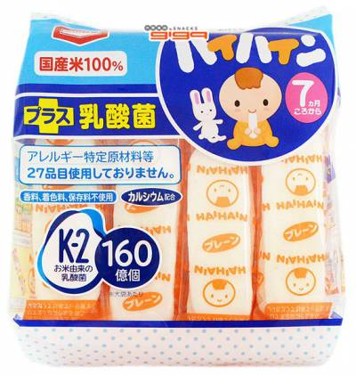 Bánh gạo trắng Haihain Kameda (7M+) 53g x 16