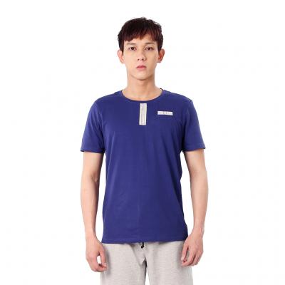Áo T-shirt Nam sọc giữa lưng TS042M0