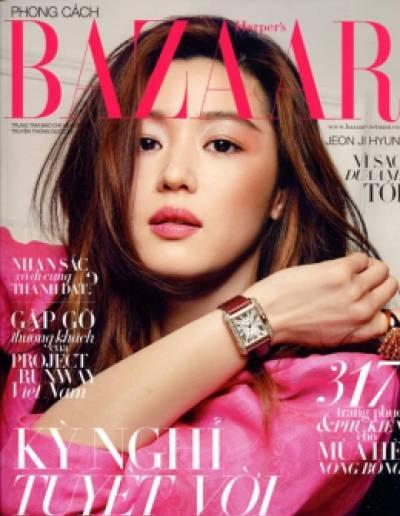 Phong Cách - Harper's Bazaar (Tháng 5/2014)