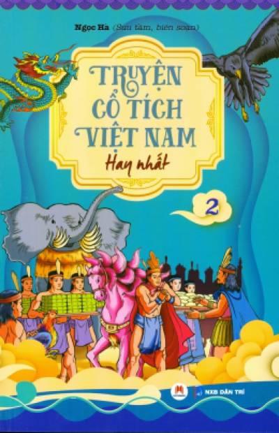 Truyện Cổ Tích Việt Nam Hay Nhất - Tập 2 (Tái Bản 2019)