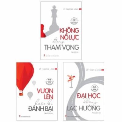 Bộ Sách Kim Chỉ Nam Dành Cho Bạn Trẻ (Bộ 3 Cuốn)