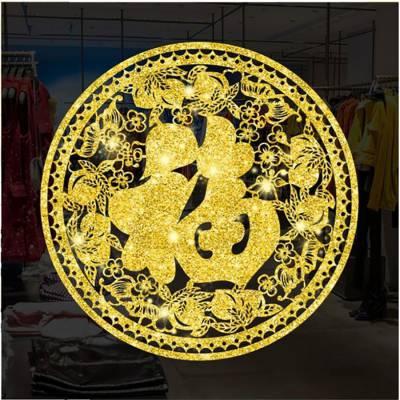 Decal Trang Trí Vòng Tròn Viền Hoa Cỏ Nhũ Vàng