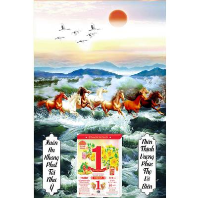 Lịch Gỗ Treo Tường Laminate 2022 (40x60 cm) - Mã Đáo Thành Công 02