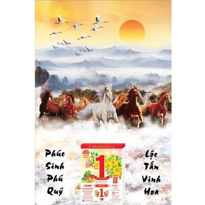 Lịch Gỗ Treo Tường Laminate 2022 (40x60 cm) - Mã Đáo Thành Công 03