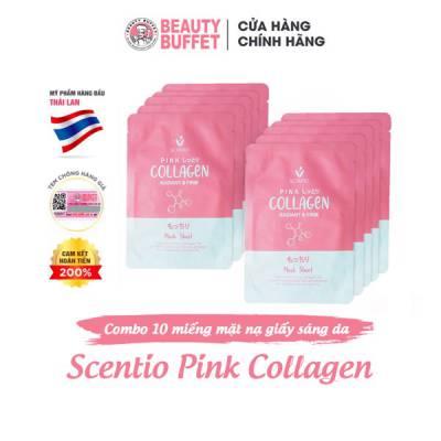 Combo 10 mặt nạ giấy dưỡng sáng và săn chắc da Scentio Pink Collagen