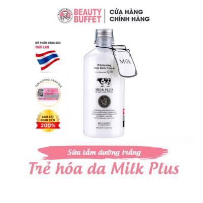 Sữa tắm dưỡng trắng và trẻ hoá da Scentio Milk Plus 450ml