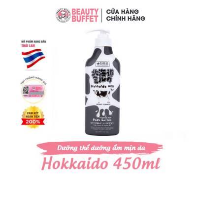 Dưỡng thể dưỡng ẩm và mịn da Hokkaido Made in Nature 450ml