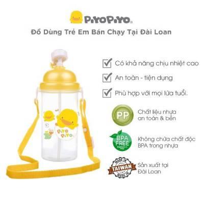 Bình nước cho bé đi học có dây đeo Piyo Piyo 500ml, ấn nút để mở, ống hút ngăn tràn