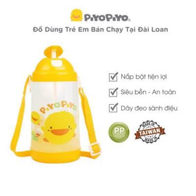 Bình nước cho bé đi học có dây đeo Piyo Piyo 800ml, ấn nút để mở, ống hút chống tràn