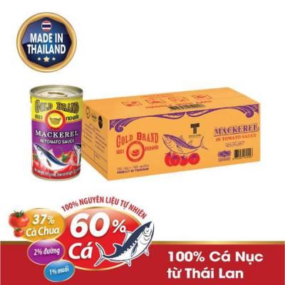 Thùng 100 hộp cá Nục hộp sốt cà chua Goldbrand 155g