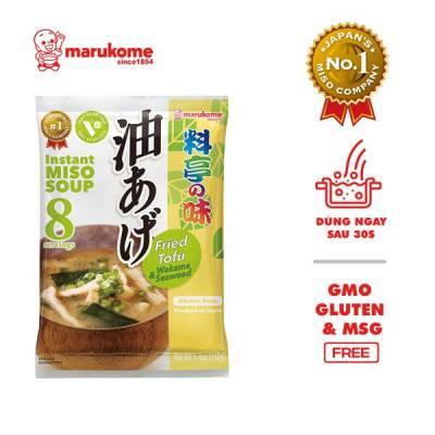 Gói soup miso rong biển đậu hũ chiên chay ăn liền Marukome 152g