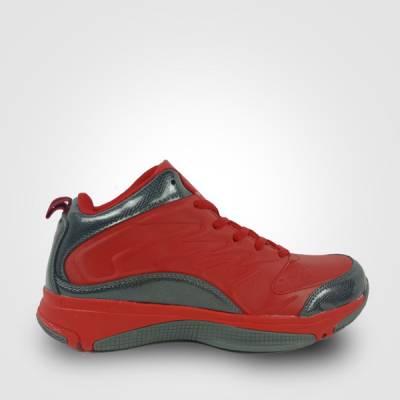 Giày bóng rổ XPD EA64