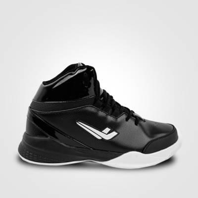 Giày bóng rổ XPD X709