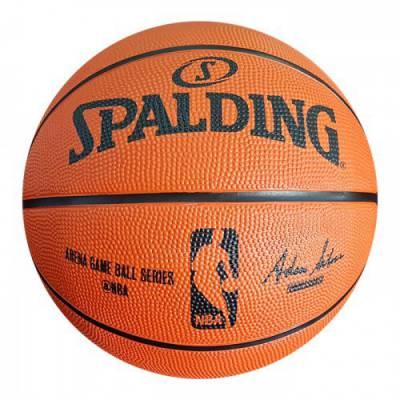 BASKETBALL SPALDING SIZE 7