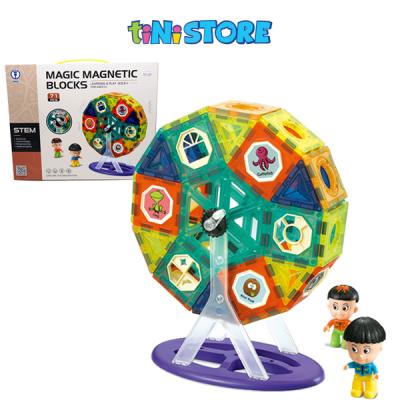 Bộ đồ chơi mô hình lắp ráp nam châm sáng tạo cho bé