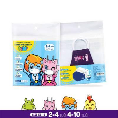 Khẩu trang vải sợi tre kháng khuẩn 3 lớp _size XS (2-4 tuổi) _Pack 1_ màu Purple