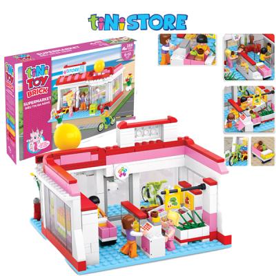 TERA - Đồ chơi lắp ráp siêu thị đa năng TINITOY (289 pcs)