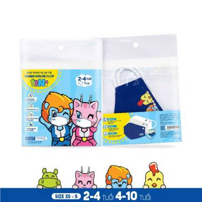 Khẩu trang vải sợi tre kháng khuẩn 3 lớp_ size S (4-10 tuổi) _Pack 1 _màu Royal Blue