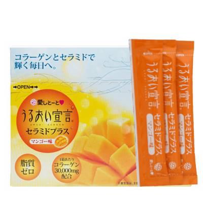 Thạch Bổ Sung Collagen Vị Xoài AISHITOTO COLLAGEN JELLY CERAMIDE MANGO 30 gói