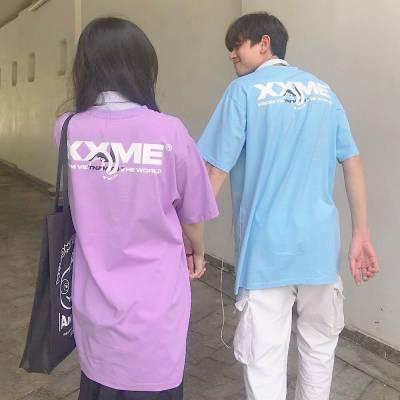 Twist Logo Tshirt - Purple