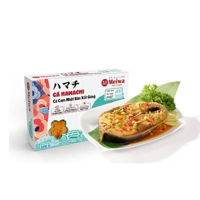 Cá Hamachi-Cá Cam Nhật Bản Xốt Gừngcung cấp bởi Meiwa