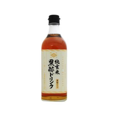 Giấm đen uống Nhật Bản từ Táo và Gạo Nâu 500mlcung cấp bởi Kisaichi Brewing Co.,Ltd