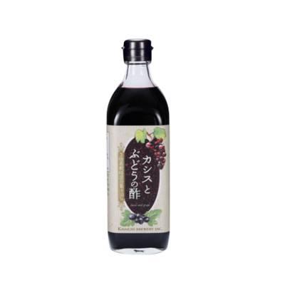 Giấm uống Nhật Bản chiết xuất từ nho – 500mlcung cấp bởi Kisaichi Brewing Co.,Ltd