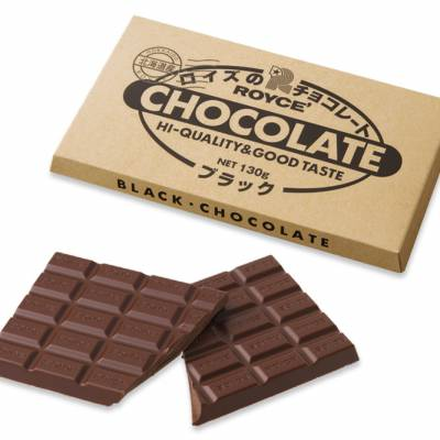 Royce Chocolate Classic Blackcung cấp bởi Royce' Chocolate