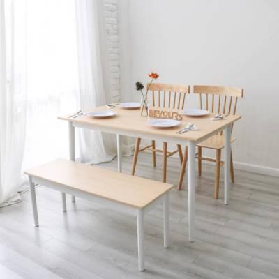 BÀN ĂN NARI DINNER TABLE SIZE M NATURAL WHITE
