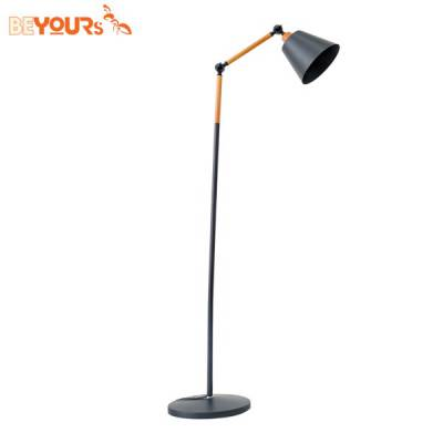 ĐÈN SÀN B CHIN LAMP HIGH BLACK